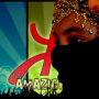 Amazigh Music: A Symbol of a Rich Culture