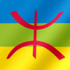 Tamazight and Art
