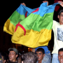 The 3rd Mediterranean Festival of Al Hoceima