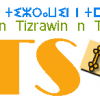 The Institute of Tamazight Studies