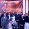 Report of the Rif Cultural Day at Al Akhawayn University in Ifrane