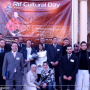 Report of the Rif Cultural Day at Al Akhawayn University in Ifrane