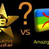 Tamazight TV & The Amazigh Flag