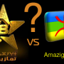 Tamazight TV & The Amazigh Flag