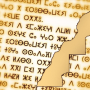 Morocco's Amazigh push for language recognition