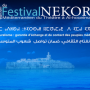 Thifswin organizes the third Edition of Nekor Festival