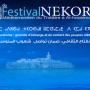 Thifswin organizes the third Edition of Nekor Festival