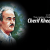 Cherif Kheddam, the master of kabyle music passes away