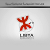 Libya Ibraren, a new Amazigh TV in Libya