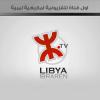 Libya Ibraren, a new Amazigh TV in Libya