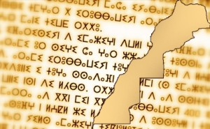 http://www.agraw.com/wp-content/uploads/2011/03/amazigh-constitution-300x185.jpg