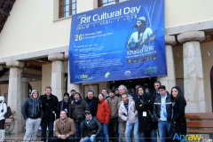 Rif Cultural Day II