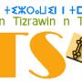 The Institute of Tamazight Studies