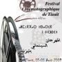 Second Edition of Film Festival in Tiznit